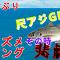 鳥取アジング釣果報告