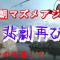 20190725鳥取アジング釣果