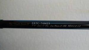 EBTC-74MLS
