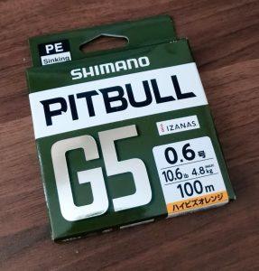 PITBULLG5アジング